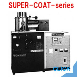 SUPER-COAT-series