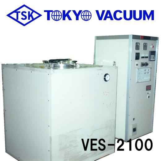 縦型高温真空焼結炉VES-2100